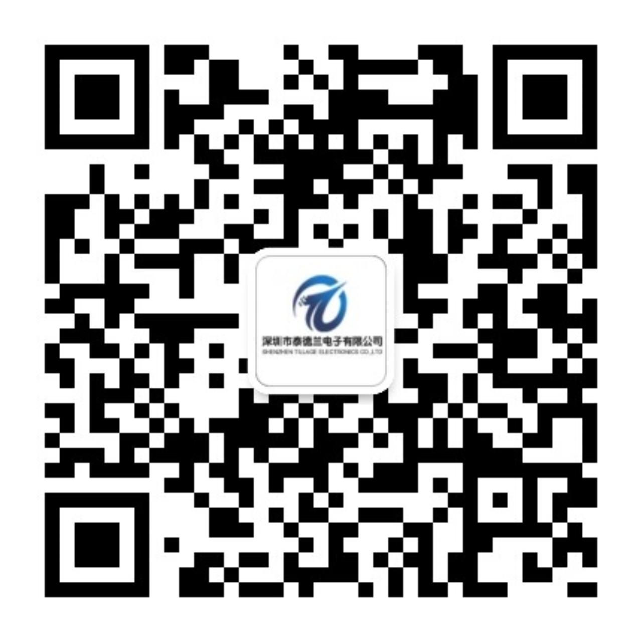 茂捷微信公众号