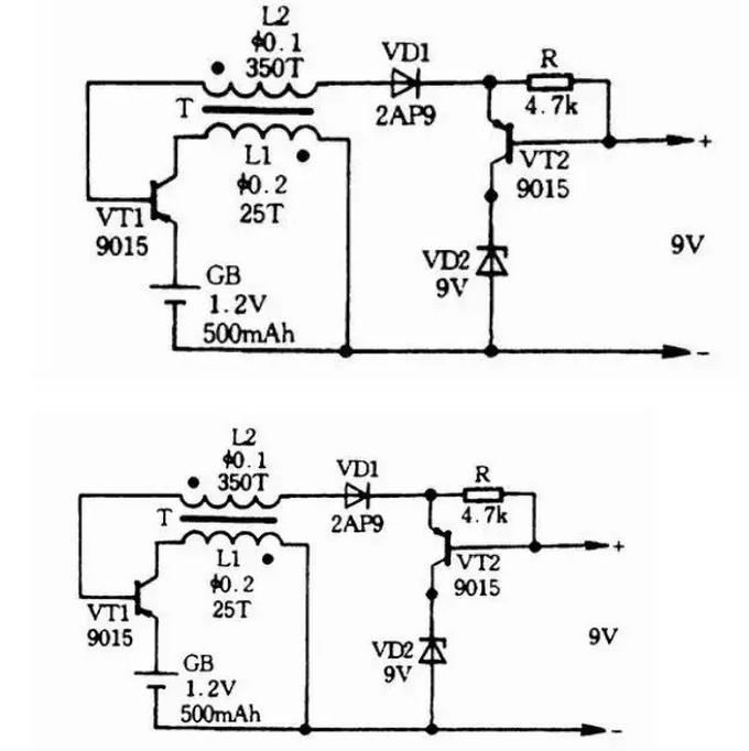电感型升压转换器ic电路输出二极管选择的原则是什么?